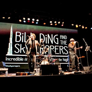 Bill Ding and the Skyscrapper